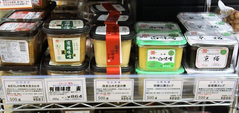 miso cuisiner japonais restaurant a tokyo vivre a tokyo