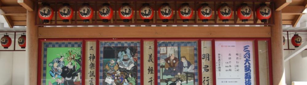 A l'affiche à Tokyo : films, expositions, évènements