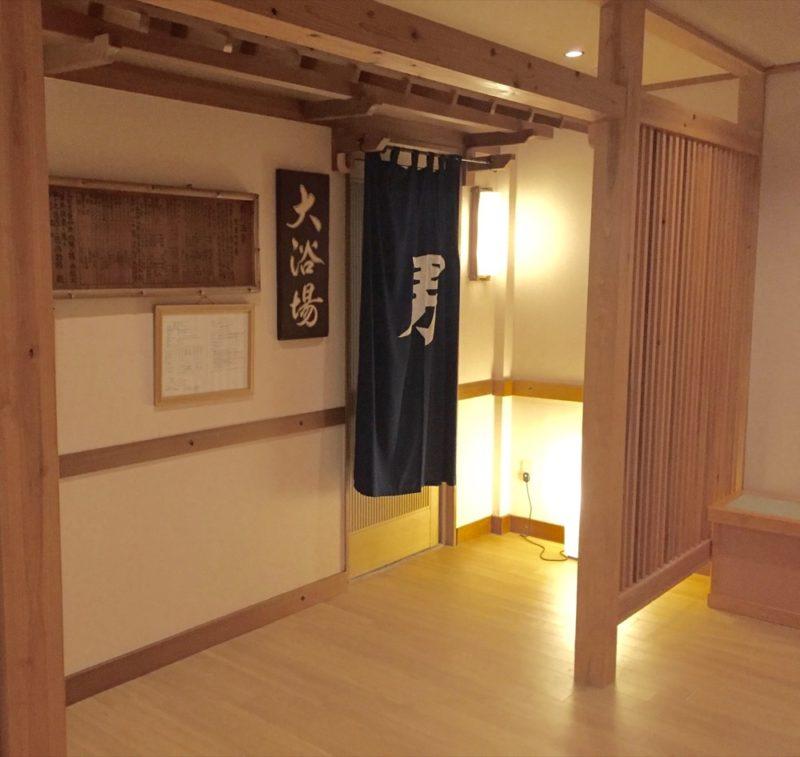 sento, bain chaud, vivre a tokyo, visiter tokyo, expatriation tokyo