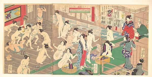 Bains Publics d'après Utagawa Yoshiiku (1833–1904)