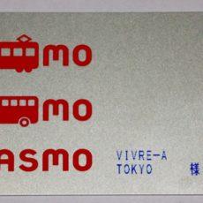 Créer sa carte Pasmo personnelle à Tokyo