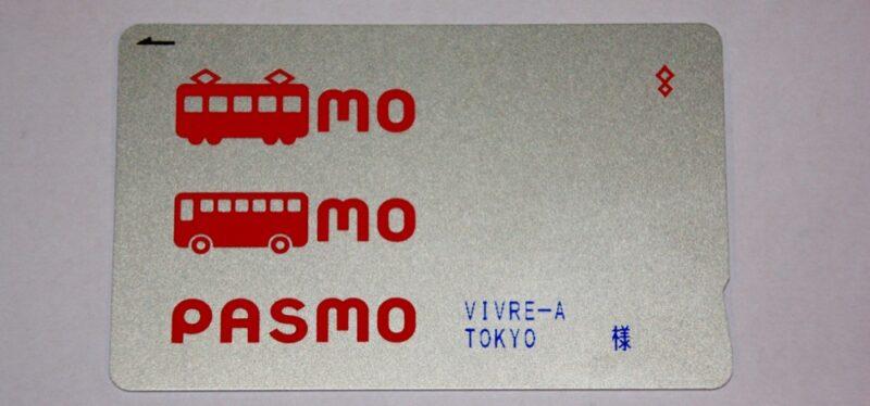 Créer sa carte Pasmo personnelle à Tokyo prix ticket de métro Tokyo visiter Tokyo voyager au Japon
