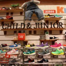 Où trouver des chaussures pour enfants à Tokyo ?