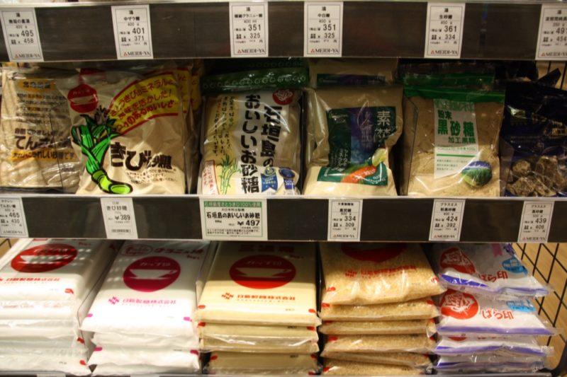 Acheter du sucre au supermarché, expat à Tokyo