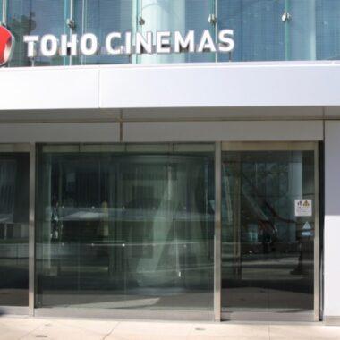 Le cinéma Toho à Roppongi