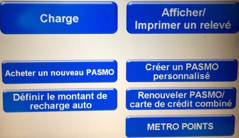 Créer sa carte Pasmo - Etape 1