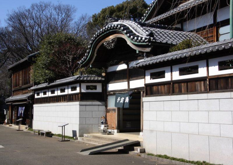 Bâtiments historiques au musée architectural Edo en plein air