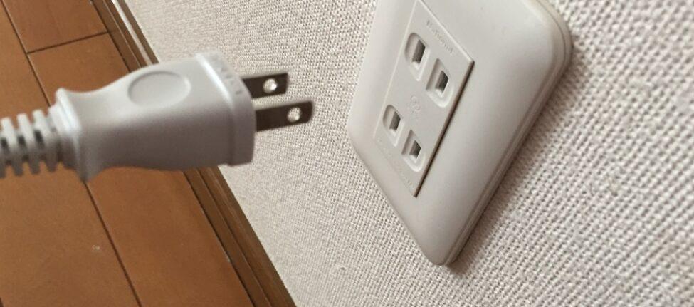 électricité au Japon se loger à Tokyo