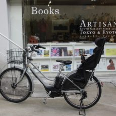 Faire du vélo à Tokyo