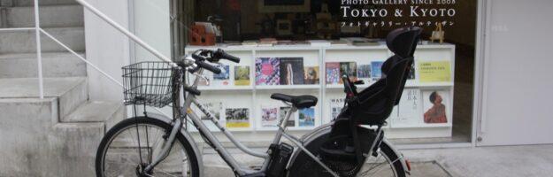 Faire du vélo à Tokyo, vivre à tokyo