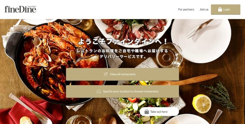 livraison-repas-a-emporter-tokyo