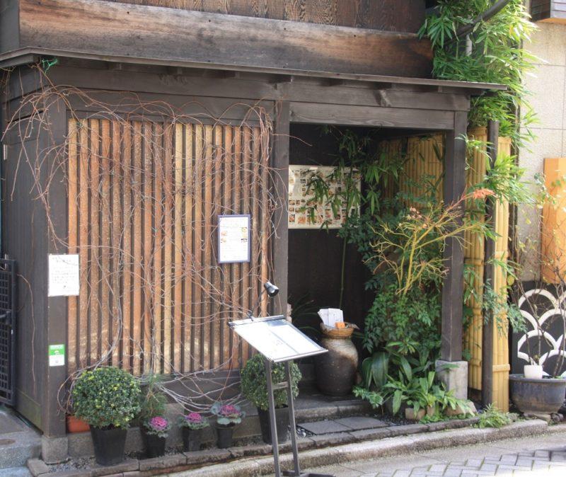 Le restaurant Hanakagura à Iidabashi, Vivre à Tokyo, Expatriation Tokyo, Visiter Tokyo