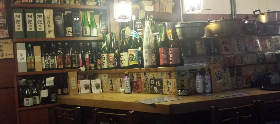 izakaya restaurant a tokyo copyright vivre a tokyo