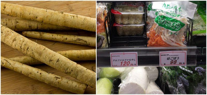 gobo et sachet de gobo et carotte tout préparé © vivreatokyo