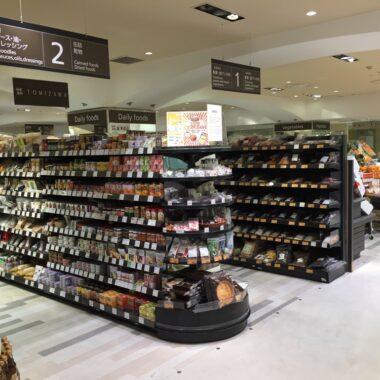 la-carte-des-supermarches-a-tokyo