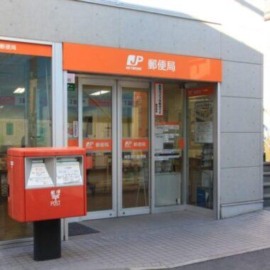 La Poste - Omotesando