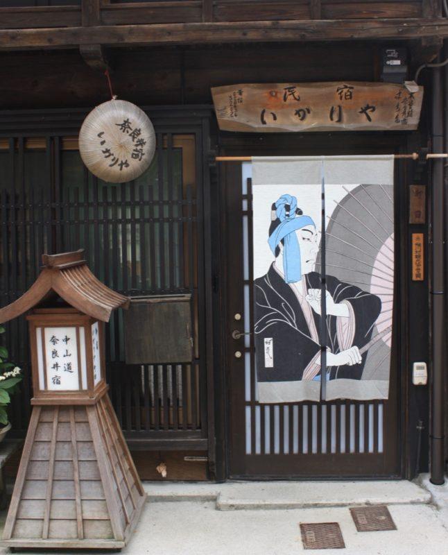 maison traditionnelle japonaise, culture japonaise, visiter le japon, visiter tokyo, vivre a tokyo, expatriation japon