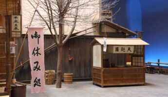 Une place reconstituée comme à l'époque Edo - Musée Edo Fukagawa, vivre a tokyo, visiter tokyo