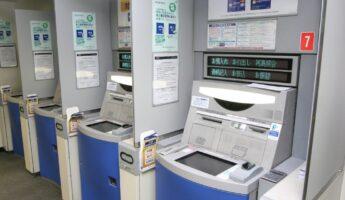 retirer-de-l-argent-a-tokyo-copyright-yahoo-japan