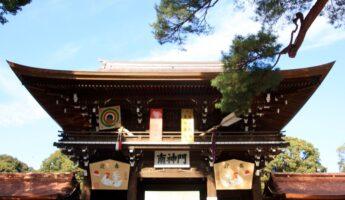 Le sanctuaire Meiji à Tokyo