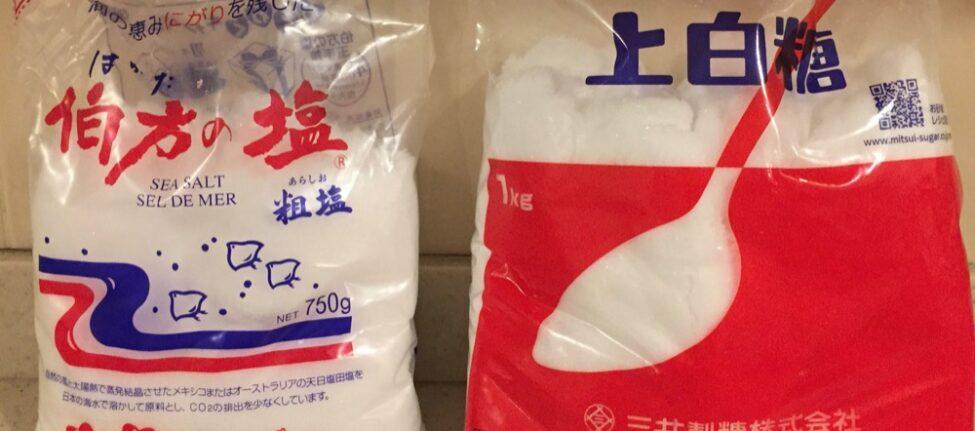 Du sel et du sucre à Tokyo, vivre a tokyo, francais a tokyo, expatriation a tokyo, le japonais