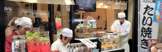 sucreries a asakusa© vivreatokyo