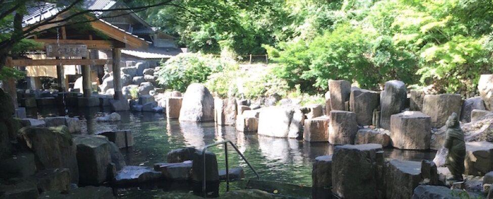 les bains japonais, onsen, vivre à tokyo