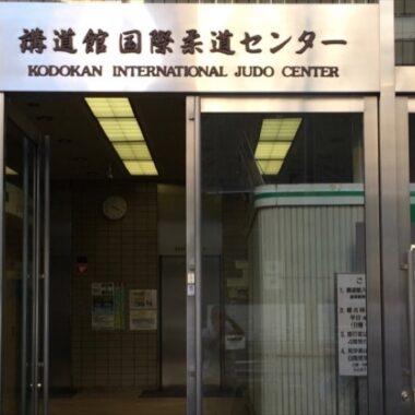Faire du Judo au Kodokan à Tokyo