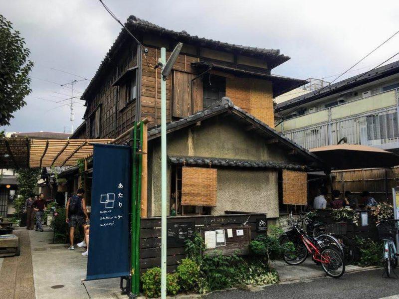 Ueno Sakuragi Atari, ueno, yanaka, vivre a tokyo, visiter tokyo, français à tokyo