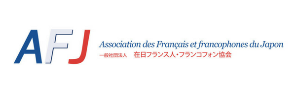 Association des Français et francophones du Japon AFJ Tokyo Japon