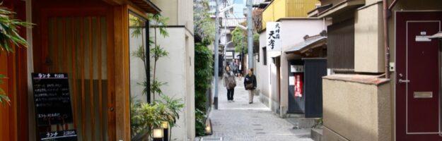 Kagurazaka, iidabashi, Tokyo, Visiter Tokyo, Expatriation Tokyo, Vivre à Tokyo