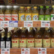 sauce, soja, Les ingrédients de la cuisine japonaise, cuisiner japonais, supermarché japonais, vivre a tokyo, français a tokyo, expatriation tokyo