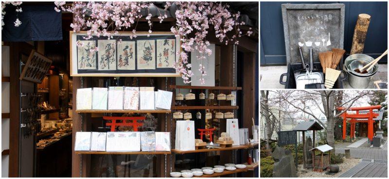 les-artisans-de-la-kagurazaka, visiter tokyo et le japon