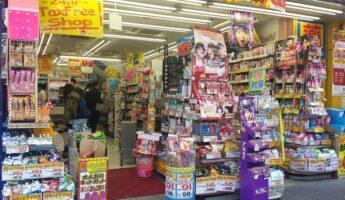 drugstore tokyo, produits ménagers tokyo, pharmacie tokyo, vivre a tokyo, expatriation tokyo, visiter tokyo, maquillage japon
