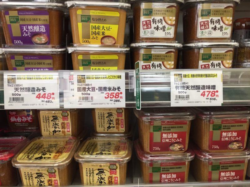 miso à tokyo, vivre a tokyo, expatriation a tokyo