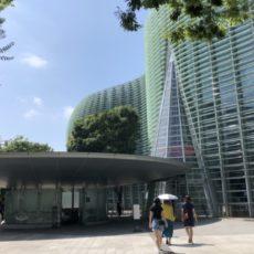 tokyo, national art center, vivre a tokyo, visiter tokyo