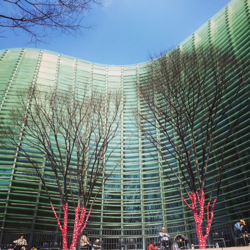 Le bâtiment du National Art Center, Visiter Tokyo et le Japon
