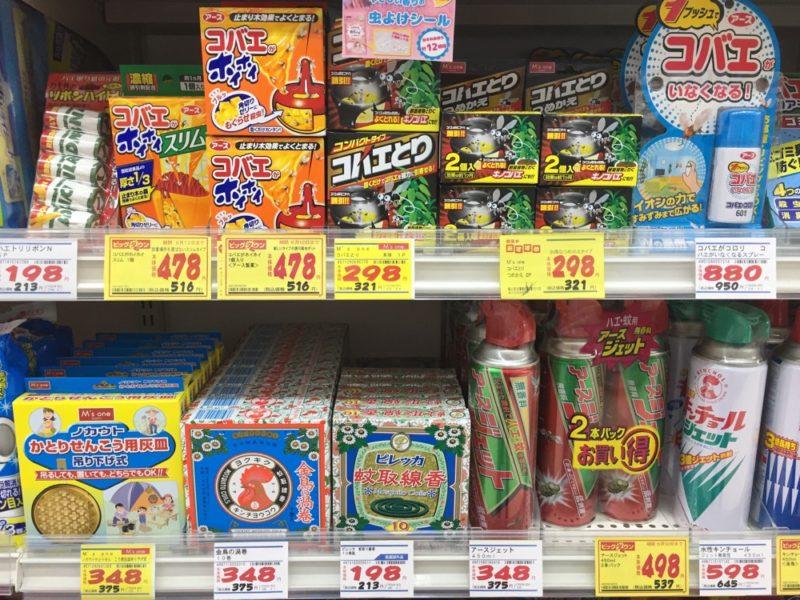 Les produits contre les moustiques dans un drugstore à Toky