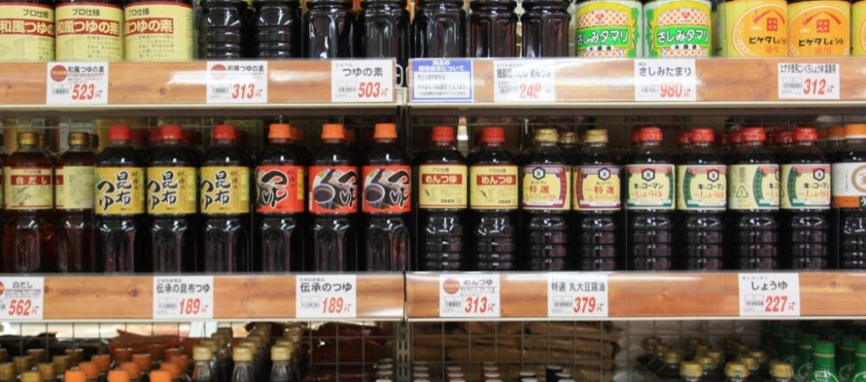 La sauce soja, vivre a tokyo, supermarché