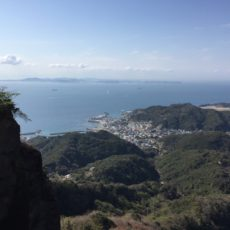 nokogiriyama, mont nokogiri, excursion tokyo, visiter tokyo, vivre a tokyo, expatriation tokyo