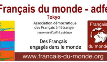 L'association Français du Monde à Tokyo