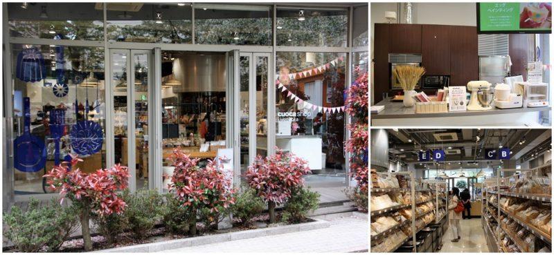 jiyugaoka cuoca shop ustensiles de cuisine copyright Hélène Marbach