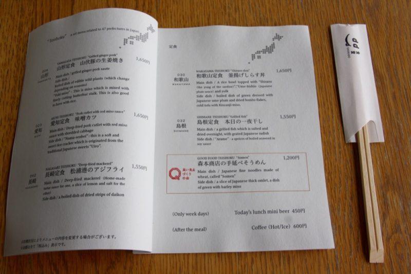 Le menu du dd47 shokubo au Hikarie, Shibuya, Tokyo