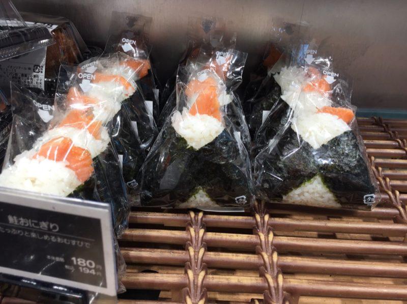 Les onigiri à Tokyo, vivre a tokyo, visiter tokyo, expatriation a tokyo