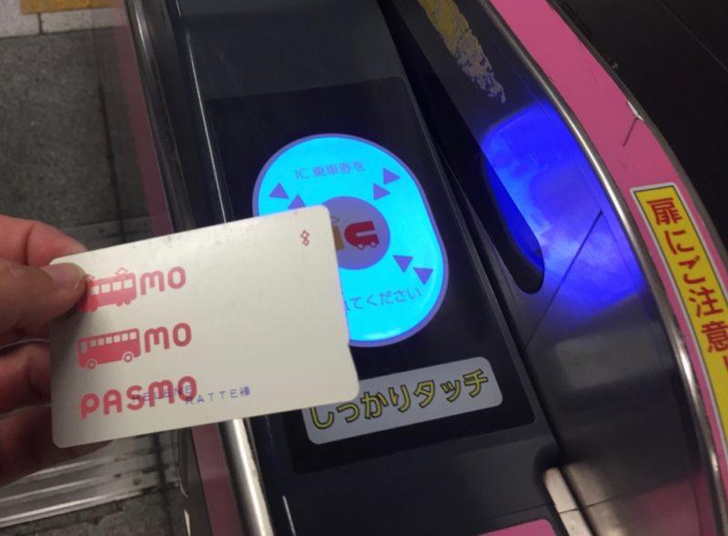 Utilisation de la carte PASMO à Tokyo, vivre a tokyo, visiter tokyo petit budget