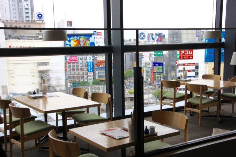 La vue depuis le dd 47 shokubo à Shibuya, vivre à Tokyo