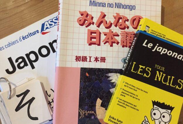 Apprendre le japonais à Tokyo