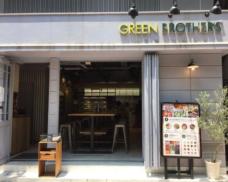 Bars à Salade Green Brothers Tokyo copyright vivreàtokyo.com