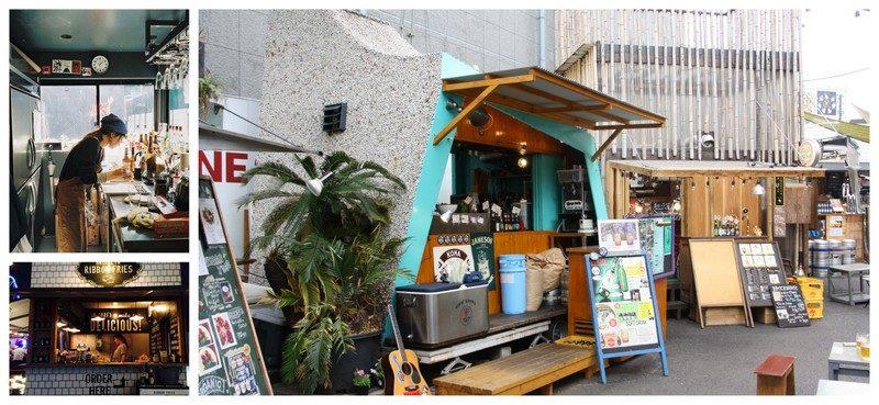 Le restaurant Ikiba et deux autres restaurants à Commune 2nd, Tokyo