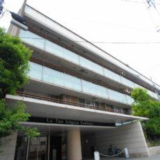 louer un appartement se loger à Tokyo coût et frais à prévoir